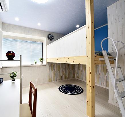 栃木県小山市 - ワクワクが詰まった子供部屋リフォーム